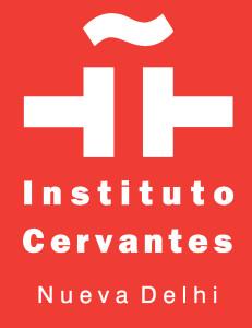 Logo Cervantes 1